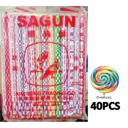 40pcs Sagun Kelapa 椰丝酥 Coconut Powder Candy childhood memories